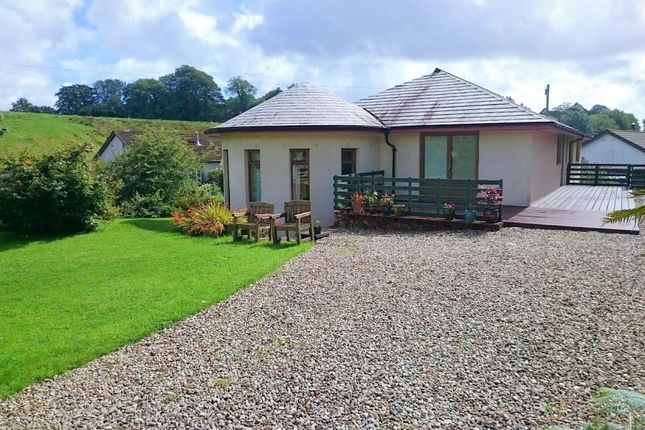 Thumbnail Detached bungalow for sale in Slockavullin, Kilmartin, Lochgilphead
