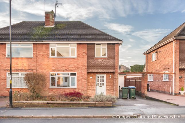 Thumbnail Semi-detached house to rent in Frobisher Road, Styvechale, Coventry
