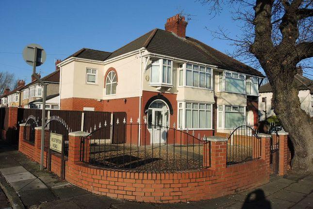 Yew Tree Lane, West Derby, Liverpool L12