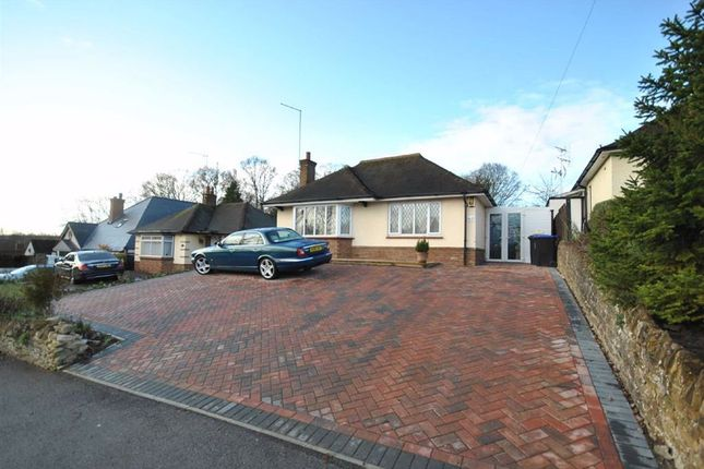 3 bed detached bungalow for sale in Rushmere Road, Abington, Northampton NN1