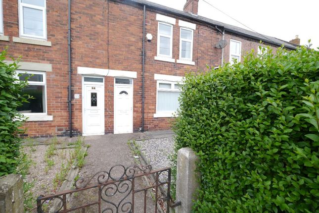 2 bed end terrace house to rent in Station Road, Camperdown, Newcastle Upon Tyne NE12