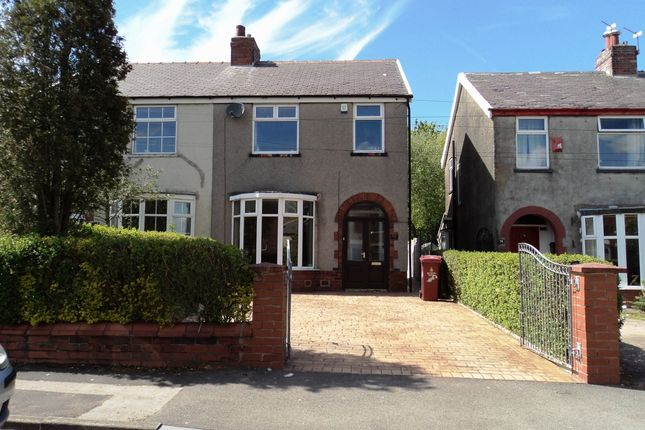 Thumbnail Semi-detached house for sale in Shadsworth Road, Blackburn