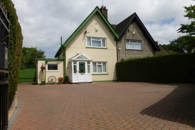 Thumbnail Property to rent in Chestnut Grove, Garden Village, Hull