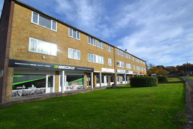 Thumbnail Retail premises to let in 49-51 Hollybank Crescent, Southampton