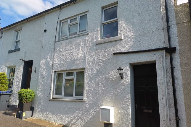 Thumbnail Cottage for sale in Railway Terrace, Baggrow, Aspatria