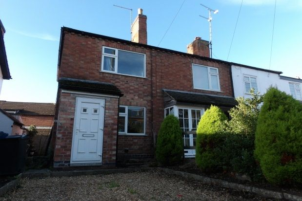 Thumbnail Property to rent in Bolton Terrace, Radcliffe-On-Trent, Nottingham