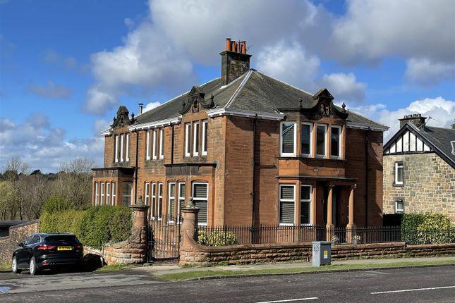Thumbnail Property for sale in Garbrook, Blair Road, Coatbridge