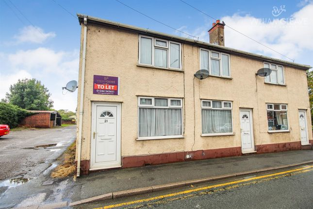 2 bed end terrace house to rent in Mill Lane, Buckley, Buckley CH7