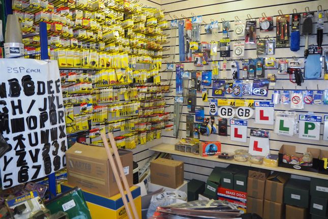 Retail premises for sale in Vehicle Accessories WF8, West Yorkshire