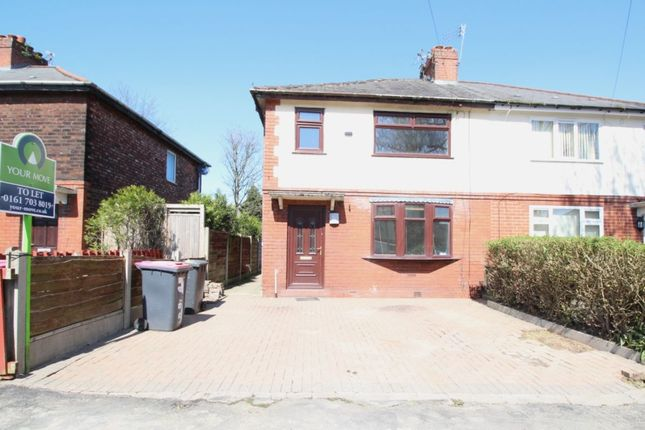 Thumbnail Semi-detached house to rent in Ash Grove, Worsley, Manchester