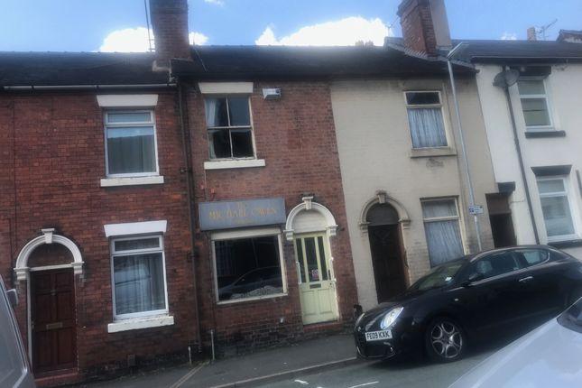 5 Hanover Street, Newcastle-Under-Lyme, Staffordshire ST5