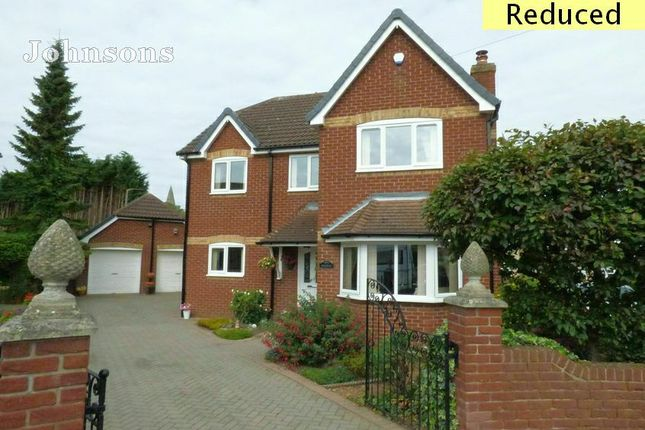 Thumbnail Detached house for sale in Brookfield Mews, Arksey, Doncaster.