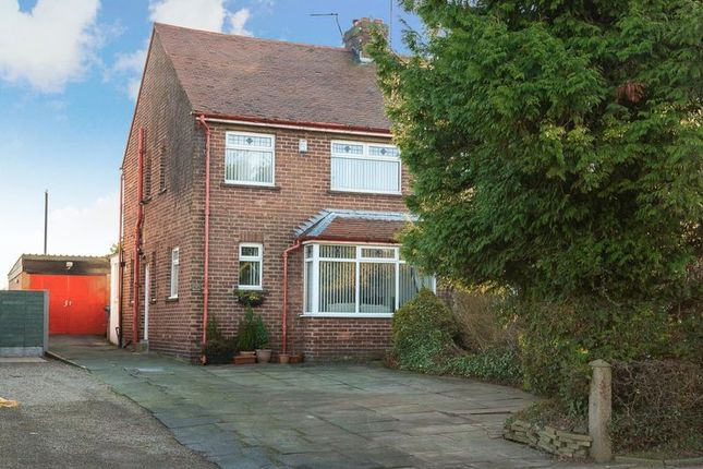 4 bed semi-detached house for sale in Liverpool Road South, Burscough, Ormskirk