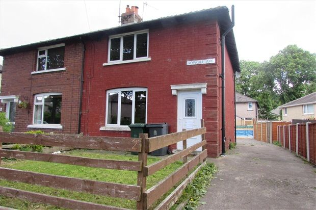 Thumbnail Property to rent in Howgill Avenue, Lancaster