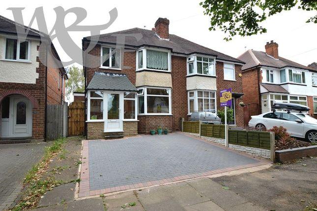 Thumbnail Semi-detached house for sale in Dunvegan Road, Erdington, Birmingham
