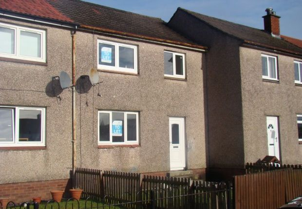 Thumbnail Terraced house to rent in Kane Street, Renton, Dumbarton
