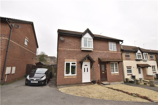 2 bed semi-detached house for sale in Jeffery Court, Bristol
