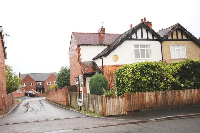 Thumbnail Semi-detached house to rent in Station Road, West Hallam, Ilkeston
