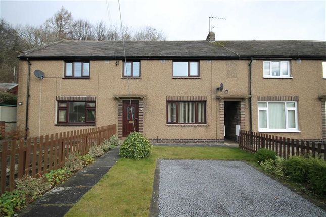 Thumbnail Terraced house to rent in Westfield, Frosterley, County Durham
