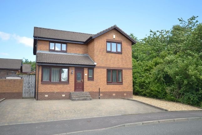 4 bed detached house for sale in Maclean Place, East Kilbride, South Lanarkshire