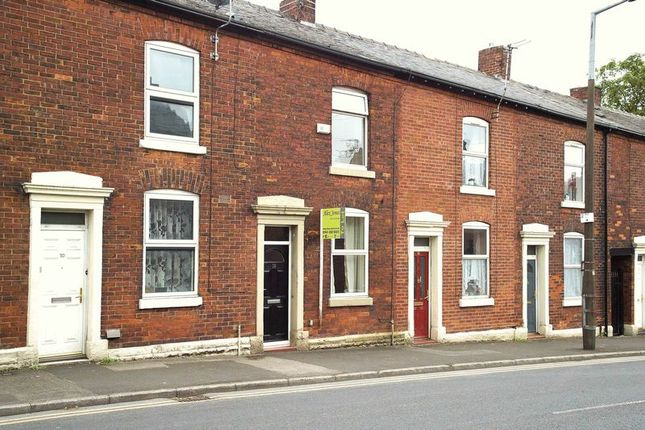 Thumbnail Terraced house to rent in Whiteacre Road, Ashton-Under-Lyne
