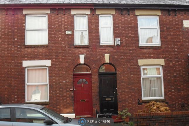 Thumbnail 2 bed end terrace house to rent in Fairfield Road, Manchester