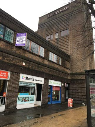 Thumbnail Retail premises to let in 3 Odeon Buildingsyork, N Yorks