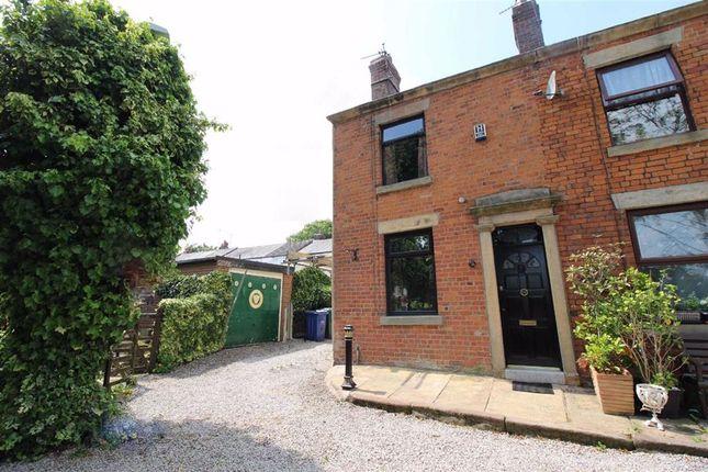 2 bed end terrace house for sale in Bournes Row, Hoghton, Preston PR5