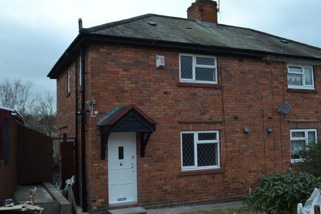 Thumbnail Semi-detached house to rent in Harebell Crescent, Dudley