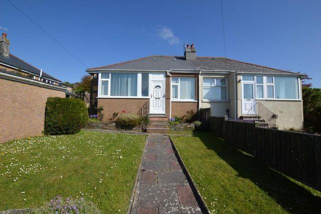 Thumbnail Semi-detached bungalow to rent in South View, Elburton, Plymouth, Devon