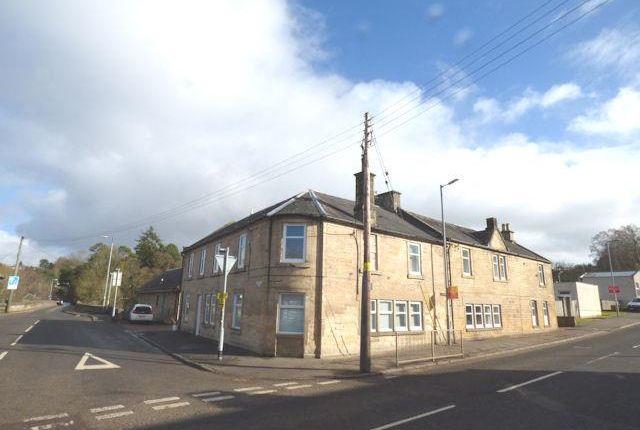 Thumbnail Flat to rent in Lanark Road, Crossford, Carluke