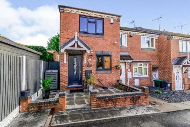 2 bed end terrace house to rent in Hedera Close, Walsall WS5