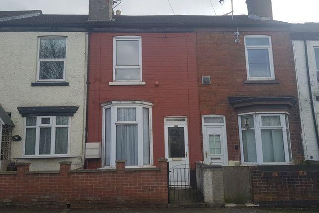 34 Wellington Street, Gainsborough, Lincolnshire DN21