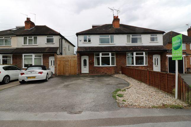Property For Sale Tanworth Lane Shirley