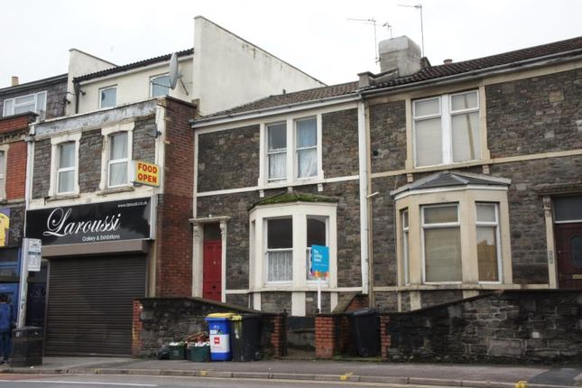 Thumbnail Terraced house to rent in Gloucester Road, Horfield