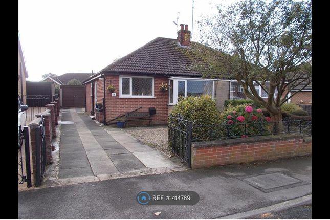 Thumbnail Bungalow to rent in Meadow Croft, Harrogate