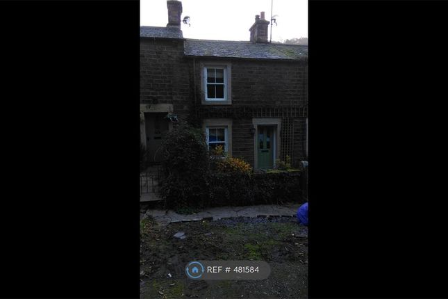 Thumbnail Terraced house to rent in Primrose Cottages, Calder Vale, Nr Garstang