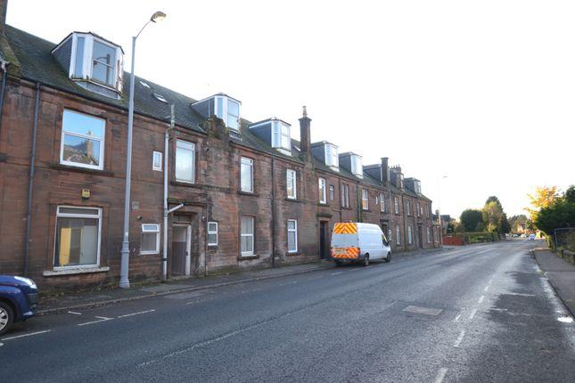 Thumbnail Flat for sale in Loudoun Road, Newmilns, East Ayrshire KA169Hj