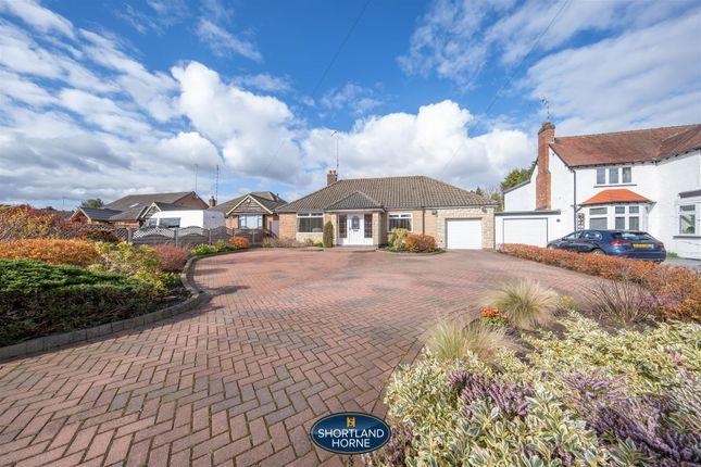 P1054876 of Nightingale Lane, Canley Gardens, Coventry CV5