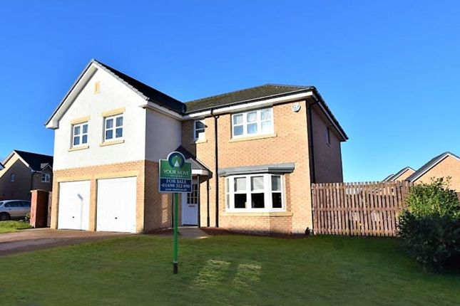 Thumbnail Detached house for sale in Creston Wynd, New Stevenston, Motherwell