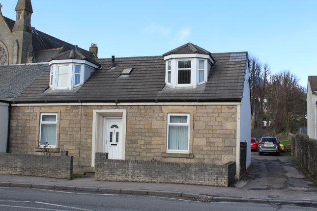 Thumbnail Bungalow to rent in 7 Kingston Road, Kilsyth