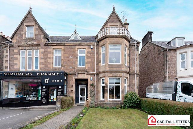 2 bed flat to rent in Henderson Street, Bridge Of Allan, Stirling FK9