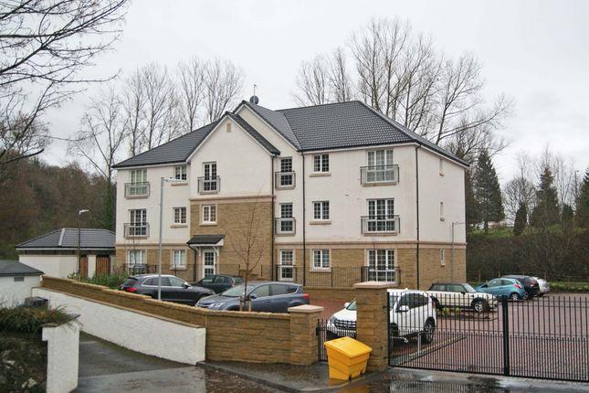 Thumbnail Flat to rent in Allan Walk Court, Bridge Of Allan