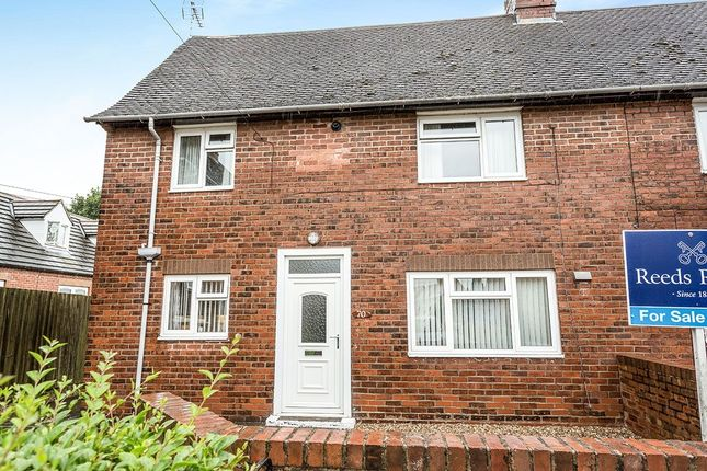 Thumbnail Semi-detached house for sale in Heath Road, Holmewood, Chesterfield