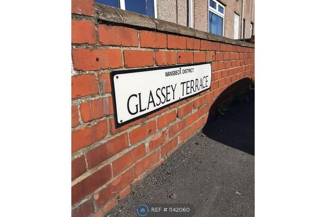 2 bed end terrace house to rent in Glassey Terrace, Bedlington NE22