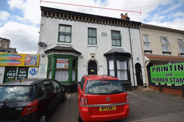 Thumbnail Commercial property to let in Wordsworth Road, Small Heath, Birmingham