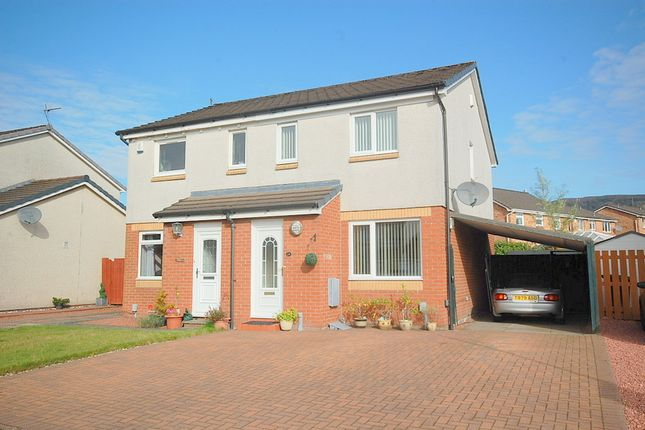 Thumbnail Semi-detached house for sale in Harris Road, Old Kilpatrick, West Dunbartonshire