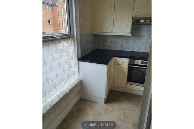 Kitchen of Edith Street, Northampton NN1