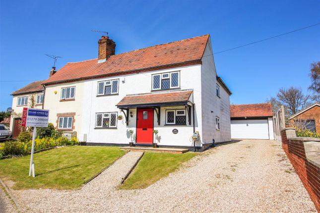 Thumbnail Semi-detached house for sale in Redricks Lane, Sawbridgeworth