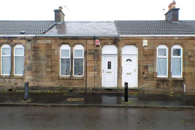 Thumbnail Terraced house for sale in Croft Place, Larkhall, Larkhall